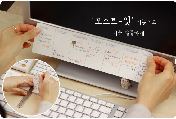 Desk plus note pad 2 - note
