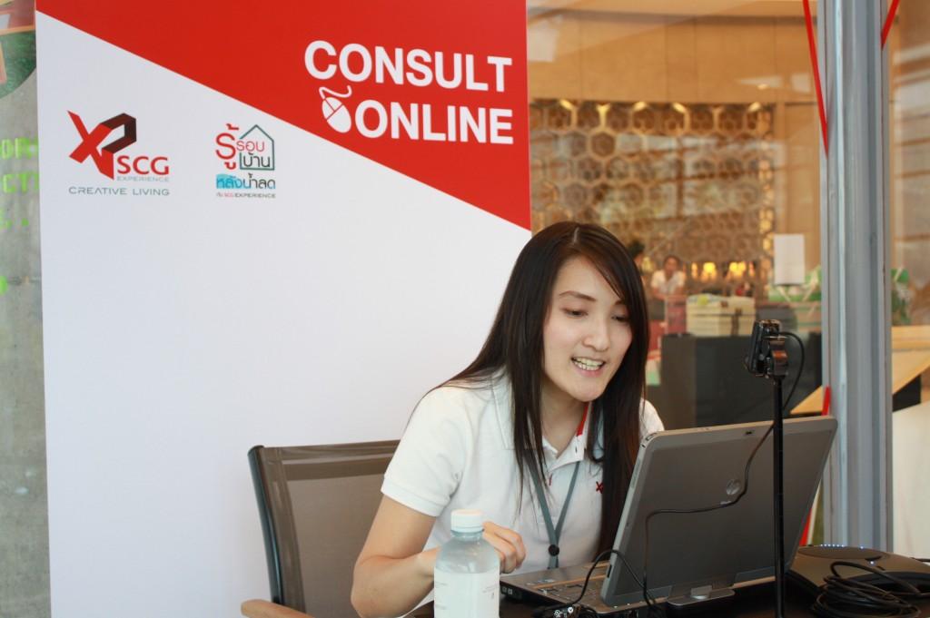 """บริการใหม่จาก SCG Experience.. """"Consult Online""""  2 - consult online"""