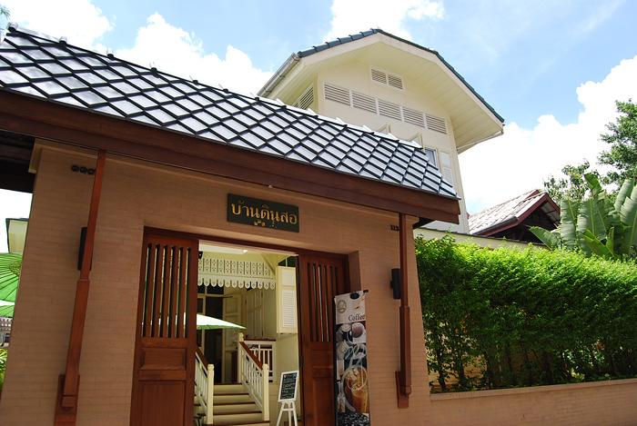 """""""บ้านดินสอ""""โรงแรมเล็กใจกลางพระนคร ภายใต้แนวคิดอนุรักษ์อาคารโบราณของไทย 2 - baandinso"""
