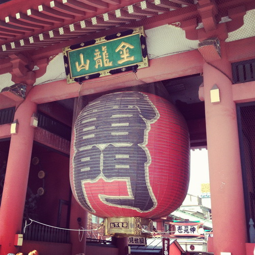Asakusa….old town under the highest tree!