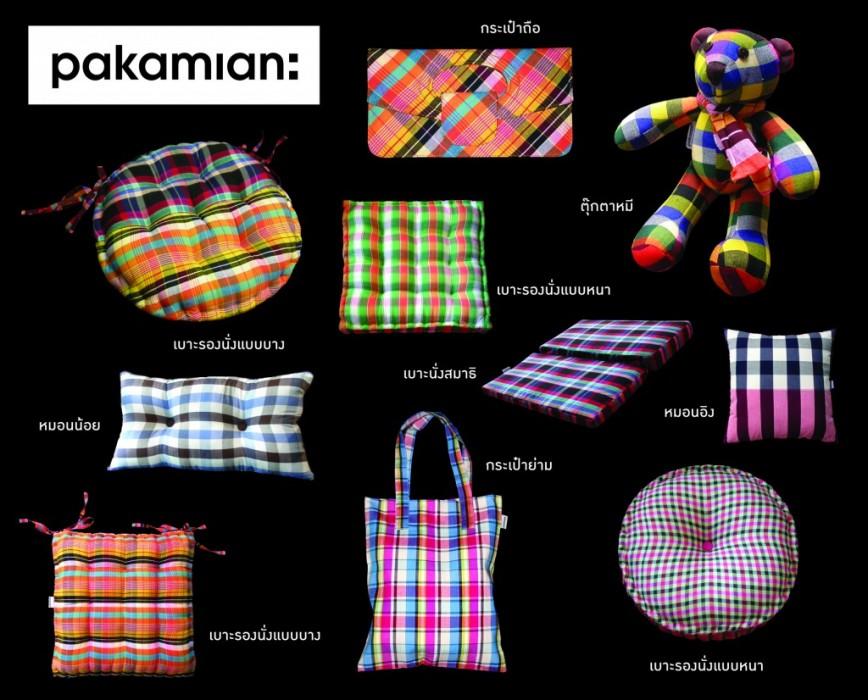 """Pakamian Thailand""พาคาเมี่ยน-ผ้าขาวม้าในเมืองใหญ่ 13 - Pakamian"