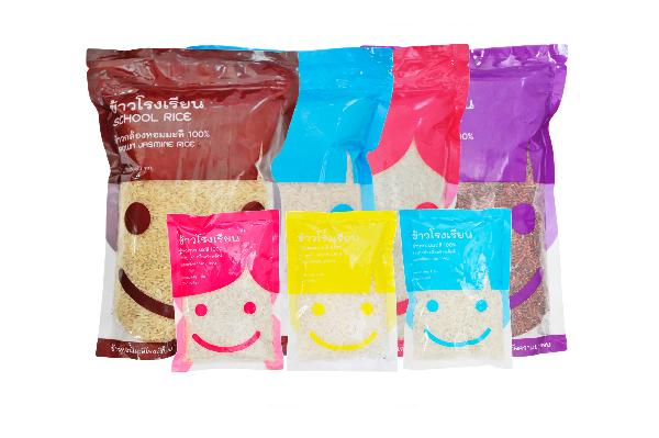 School Rice: โครงการข้าวโรงเรียน อิ่มท้อง และ แบ่งปัน : ) 13 - School Rice