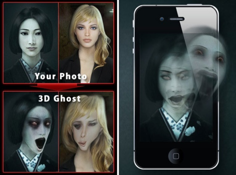 10 Apps แต่งภาพ รับเทศกาล Halloween