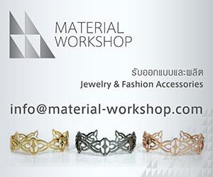 Material Workshop