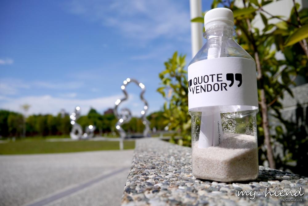 Quote Vendor เครื่องขายจำหน่ายแรงบันดาลใจอัตโนมัติ 13 -