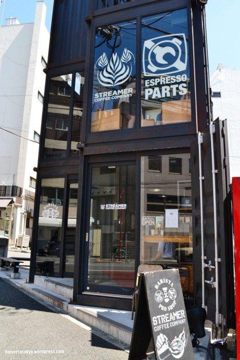Streamer Coffee Companyร้านกาแฟเท่ๆหัวมุมถนนใกล้ๆย่านHarajuku 13 - cafe