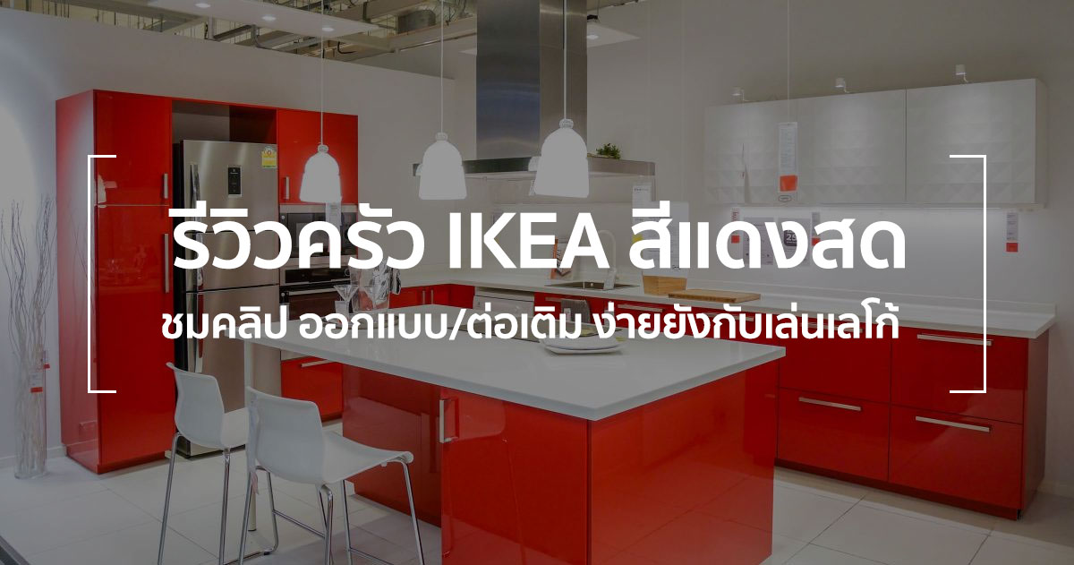 Adver - IKEA (by Sand)