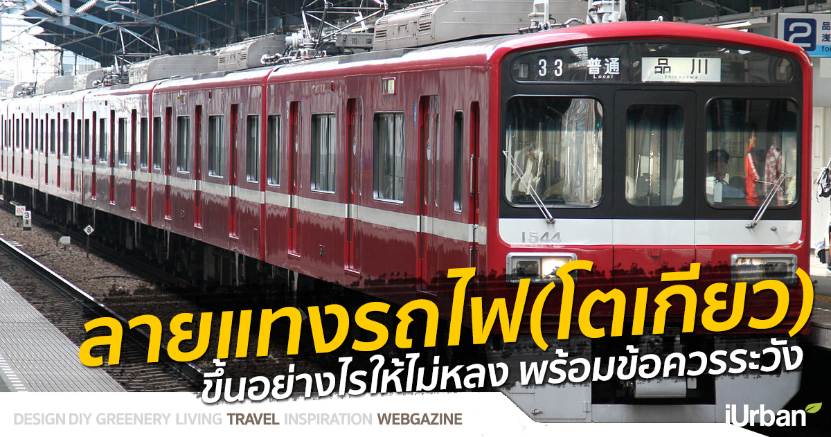 cover-tokyobus