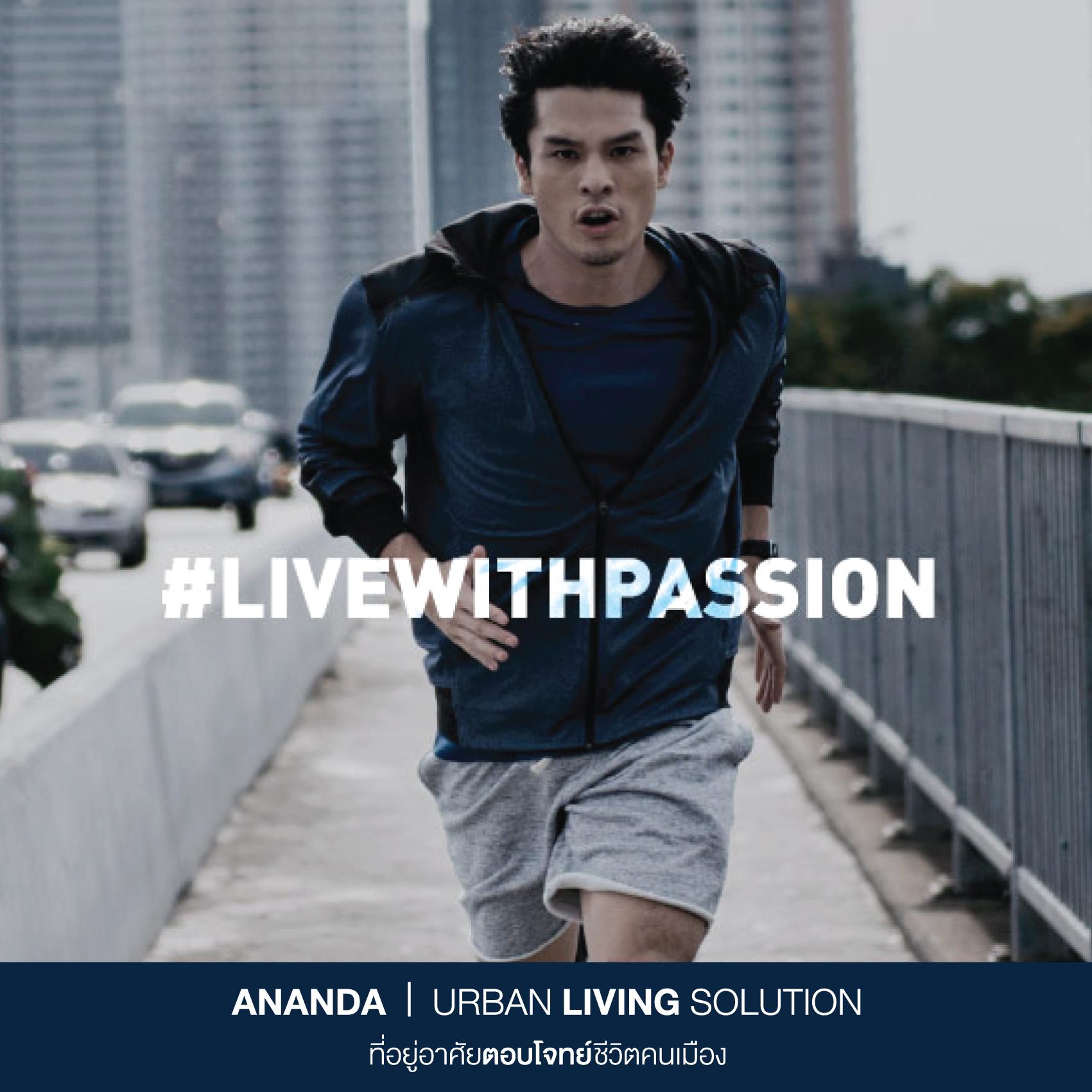 """""""อนันดาฯ ปลุก Passion คนเมือง ผ่าน Corporate Branding Campaign ครั้งแรก"""" 13 -"""