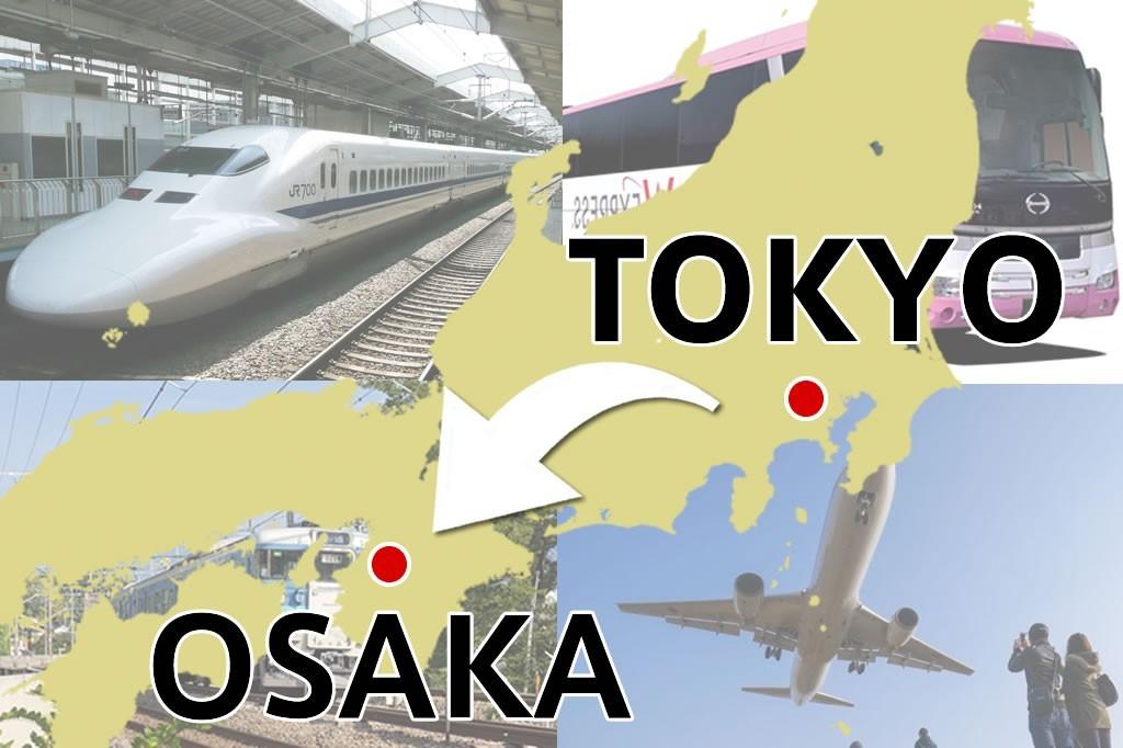 เปรียบเทียบระยะเวลาและค่าเดินทางสำหรับการเดินทางจากโตเกียวไปโอซาก้า! 13 - backpack