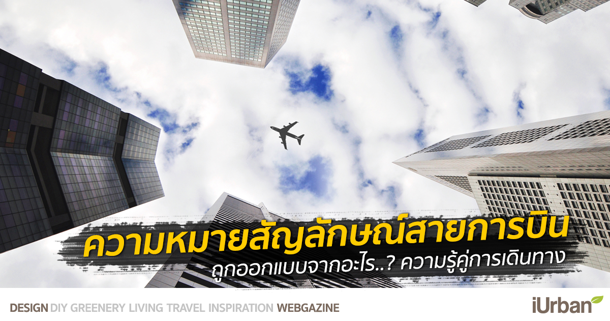 airlineslogo