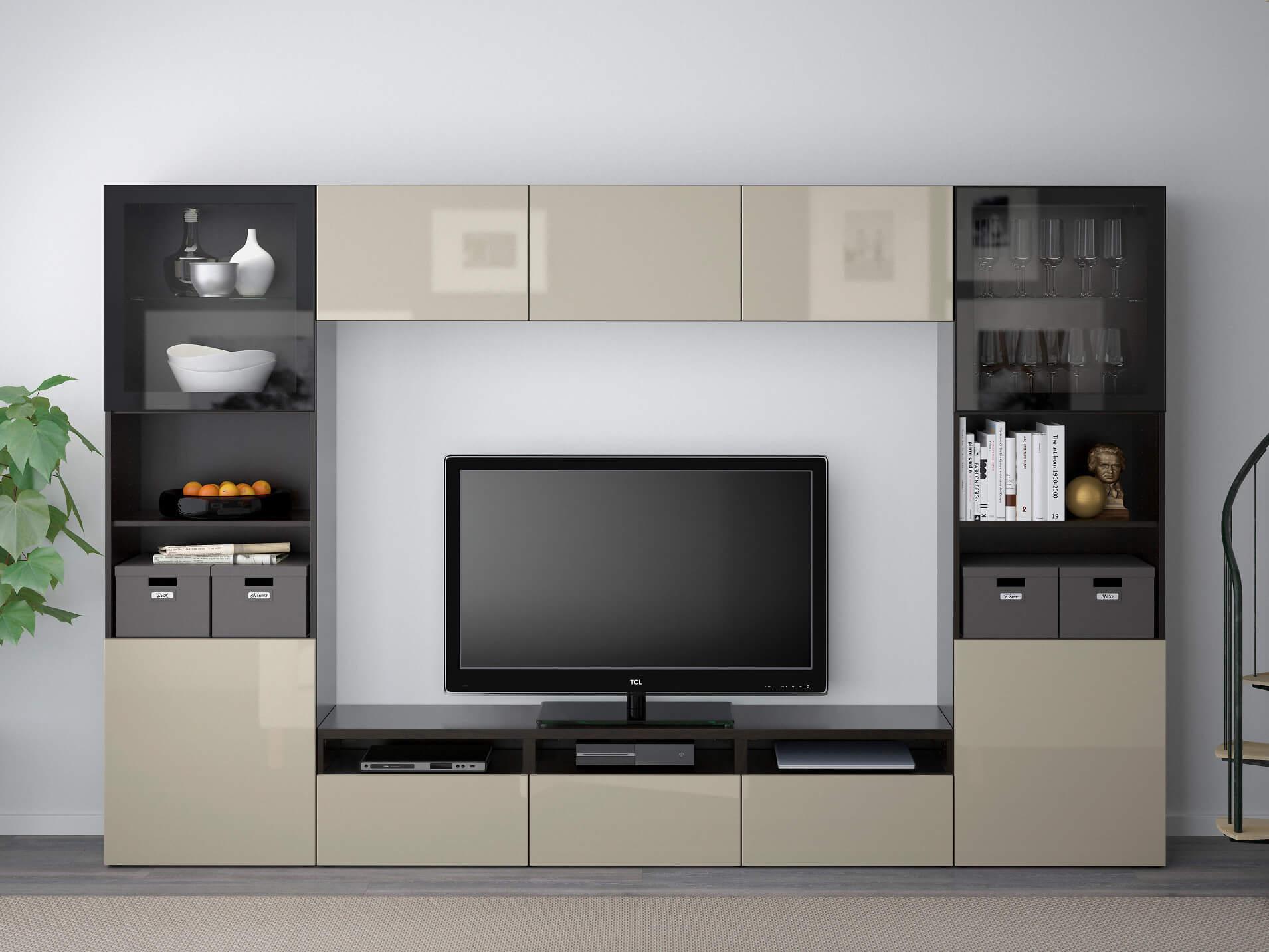 8 - Muebles modernos ikea ...