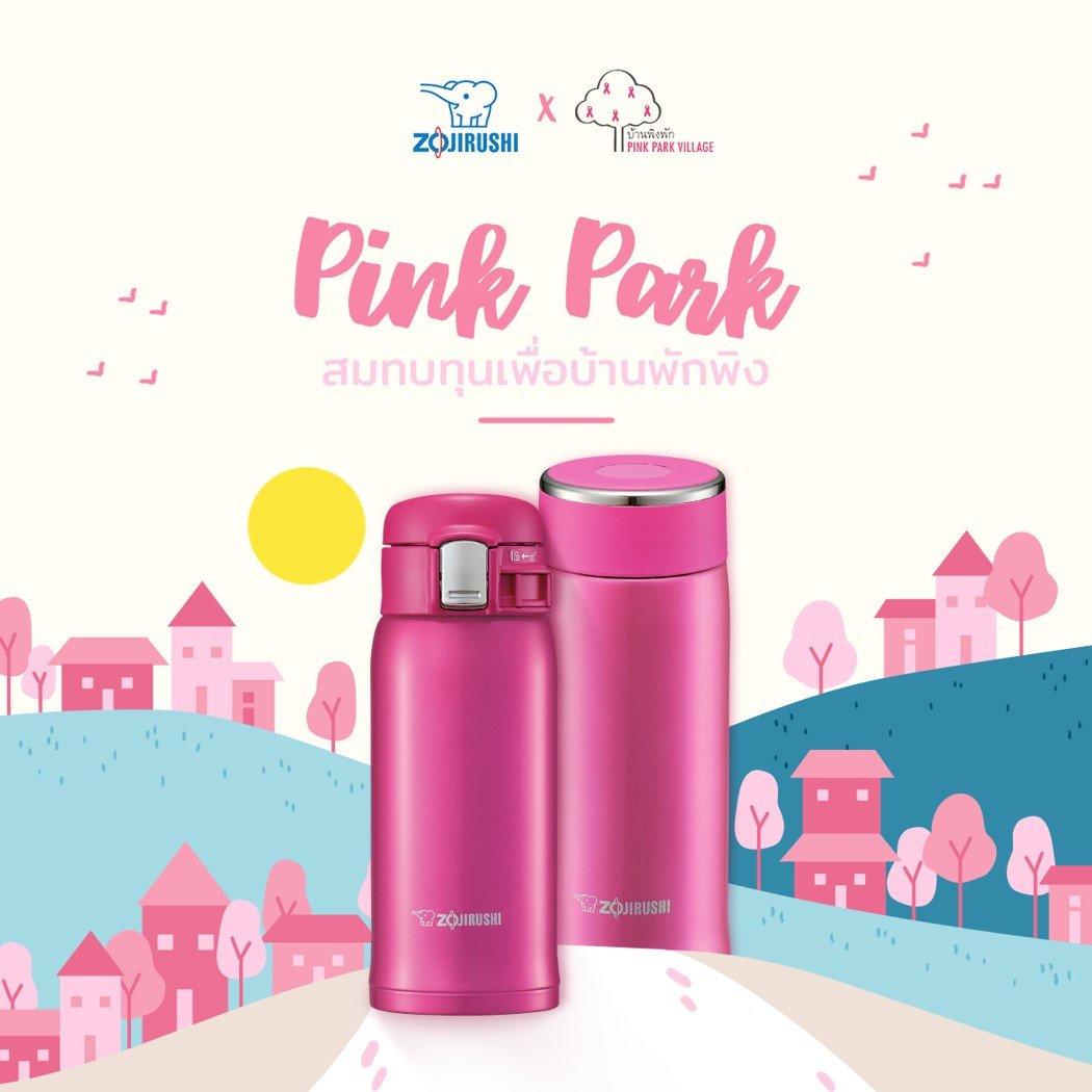 Zojirushi x Pink Park Village 2 -