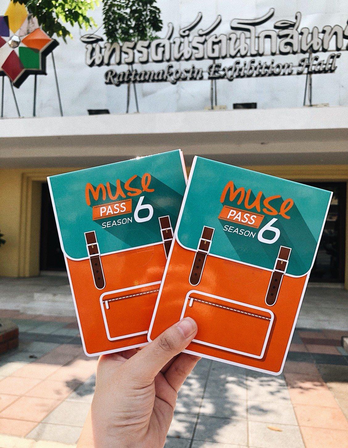 นิทรรศน์รัตนโกสินทร์หนึ่งในแหล่งเรียนรู้ที่ร่วมโครงการ กับ Muse Pass 2 -