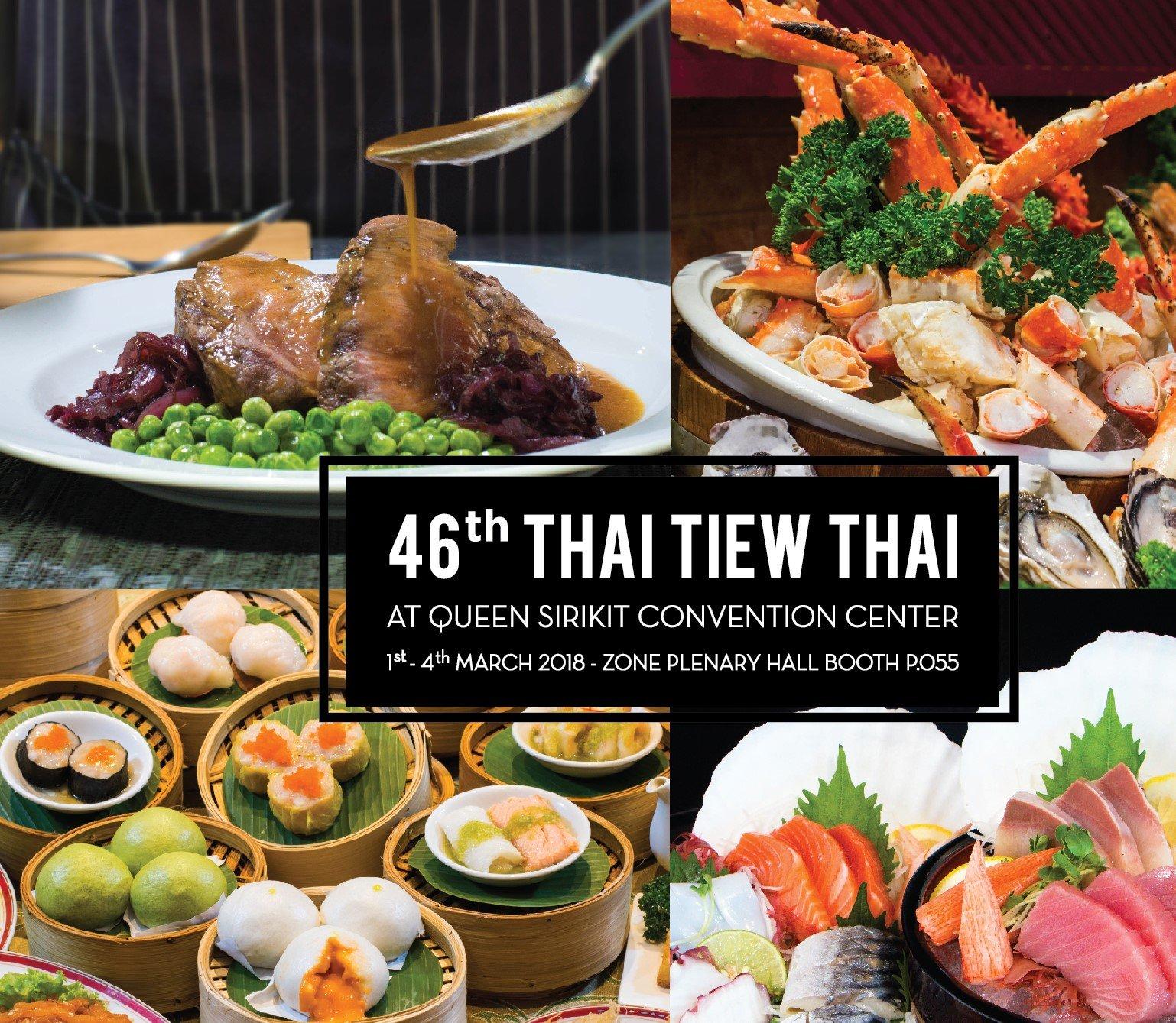 สาวกความอร่อย เชิญทางนี้ คูปองอาหารราคาพิเศษ งานไทยเที่ยวไทย ครั้งที่ 46 1 – 4 มีนาคม 2561 คูปองสุดคุ้ม 12 แถม 1 2 -