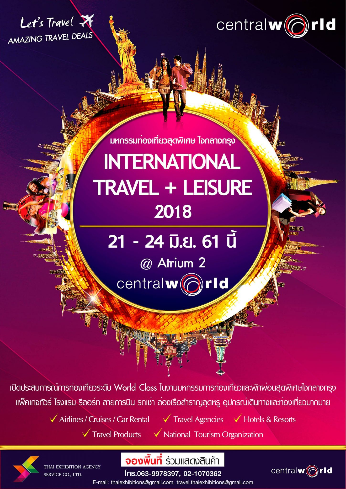 INTERNATIONAL TRAVEL + LEISURE 2018 มหกรรมท่องเที่ยวและพักผ่อนสุดพิเศษใจกลางกรุง 2 -