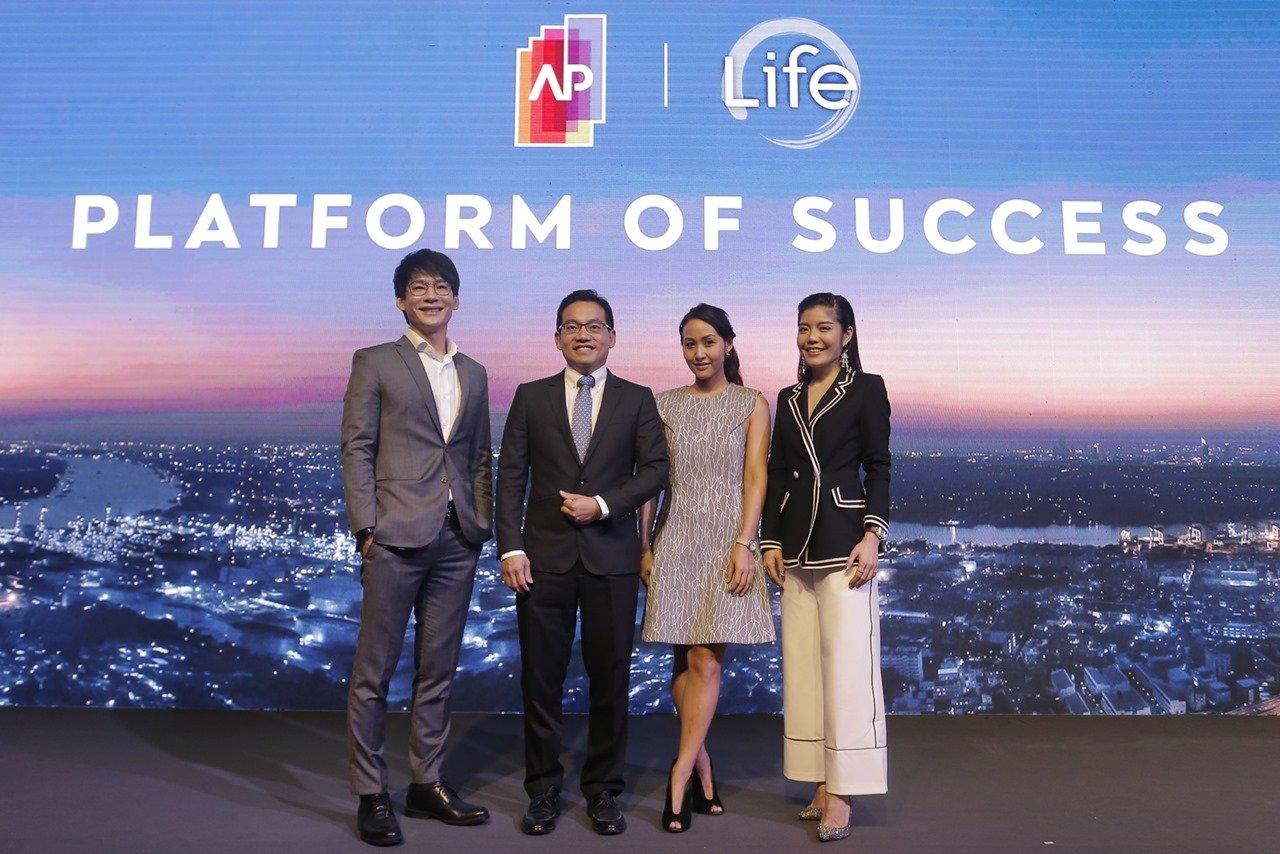 'เอพี ไทยแลนด์' เปิดตัว 'LIFE สุขุมวิท 62' เชื่อมต่อชีวิตยุคดิจิตอลอย่างไร้รอยต่อ ตอบรับทุกความต้องการได้อย่างลงตัวย้ำโพสิชั่น Platform of Success 2 -