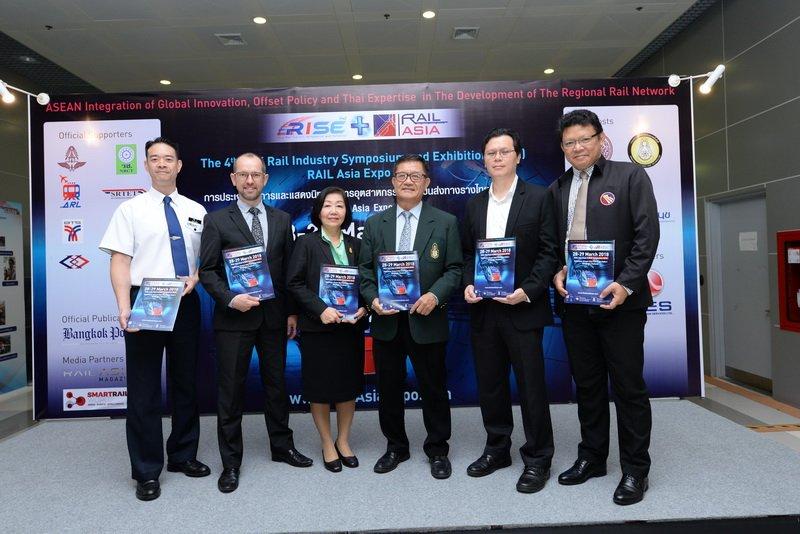 งานแสดงสินค้าและเทคโนโลยีระบบรางรถไฟฟ้า The 4th RISE & RAIL Asia Expo 2018
