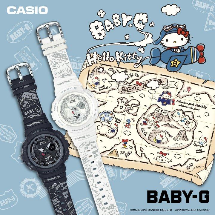 คาสิโอ เปิดตัว BABY-G Collaboration Model 2 -