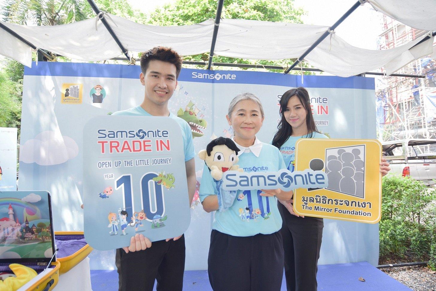 Samsonite กลับมาอีกครั้งกับโครงการดีๆ Samsonite Trade In ปีที่ 10 2 -