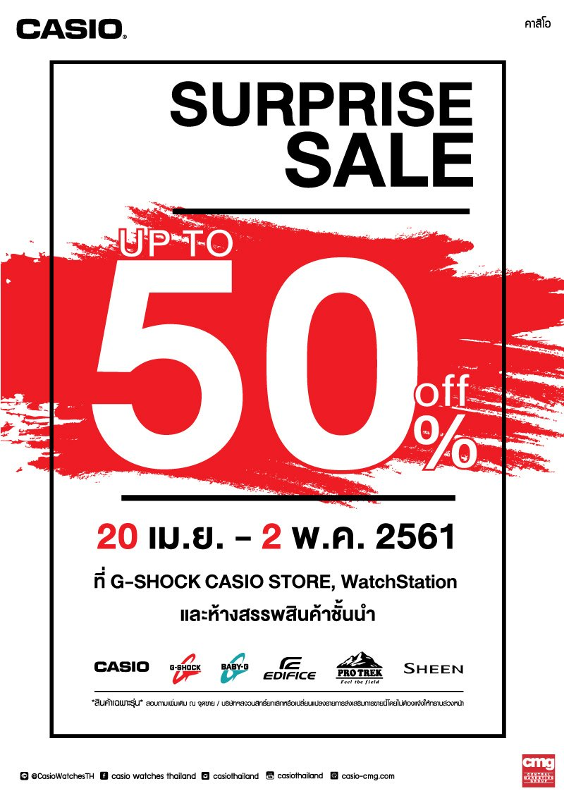 CASIO SURPRISE SALE!!!!! UP TO 50% OFF** 2 -