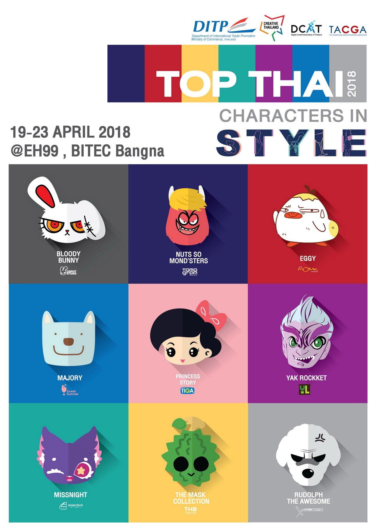 เตรียมพบ 9 สุดยอดสินค้าคาแรคเตอร์ของไทยในงานเดียว TOP Thai Characters Licensing in STYLE 2018