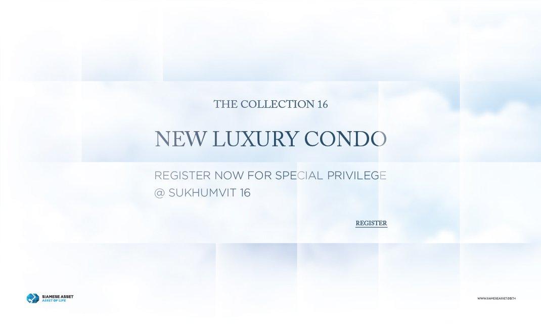 The Collection 16 คอนโดมิเนียมของคนรุ่นใหม่ 2 -
