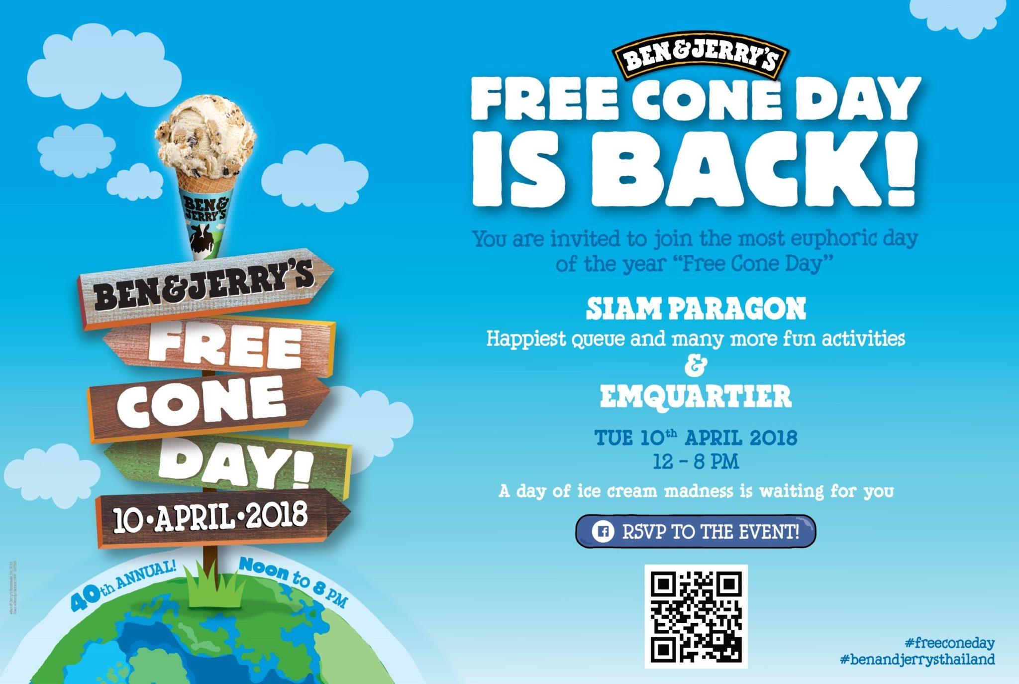 """Ben & Jerry's ขอจองคิว 10 เมษายนนี้ ทานไอศกรีมฟรี พร้อมการต่อคิวที่สนุกที่สุด! ในงาน """"Free Cone Day 2018"""" 2 -"""