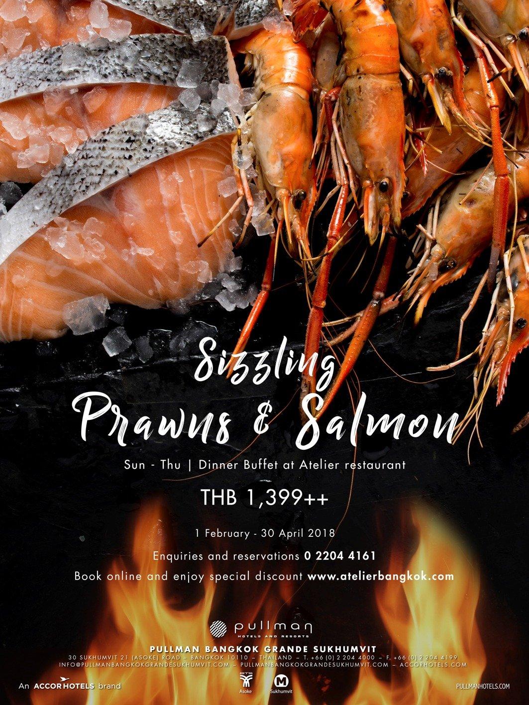 บุฟเฟ่ต์กุ้งเผา Sizzling Prawns & Salmon ที่ห้องอาหารอเทลิเย่ - โรงแรมพูลแมน กรุงเทพฯ แกรนด์ สุขุมวิท