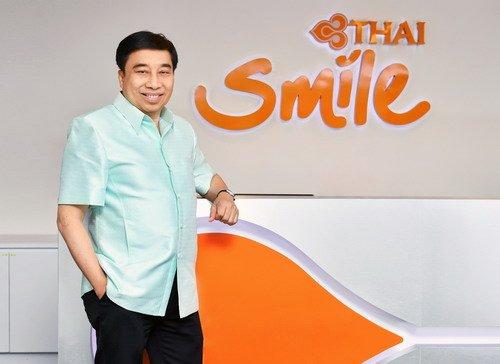 ไทยสมายล์คว้ารางวัลใหญ่จาก TripAdvisor ต่อเนื่องเป็นปีที่ 2 สายการบินยอดเยี่ยม ของประเทศไทย สายการบินยอดเยี่ยมในภูมิภาคเอเชีย และสายการบินที่มีที่นั่งชั้นประหยัด ยอดเยี่ยมในภูมิภาคเอเชีย 2 -