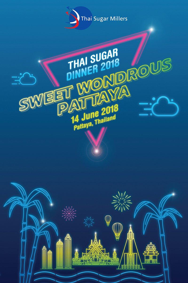 """""""Thai Sugar Dinner 2018 @Pattaya"""" เวทีหารือและแลกเปลี่ยนข้อคิดเห็นกับผู้เชี่ยวชาญด้านการค้าน้ำตาลทรายจากทั่วโลก 2 -"""