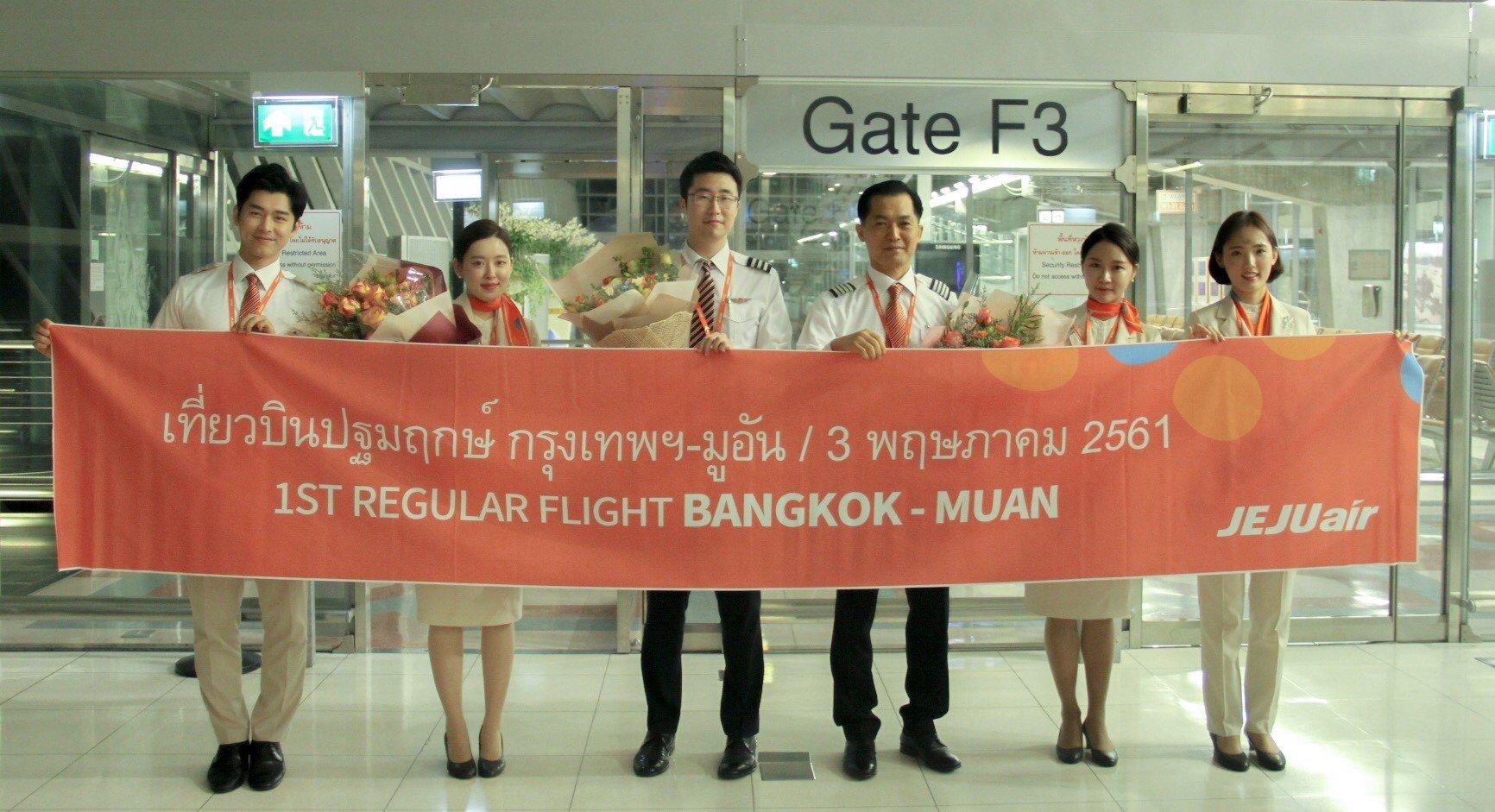 เจจูแอร์เปิดเส้นทางบินใหม่ กรุงเทพ-มูอัน 13 -