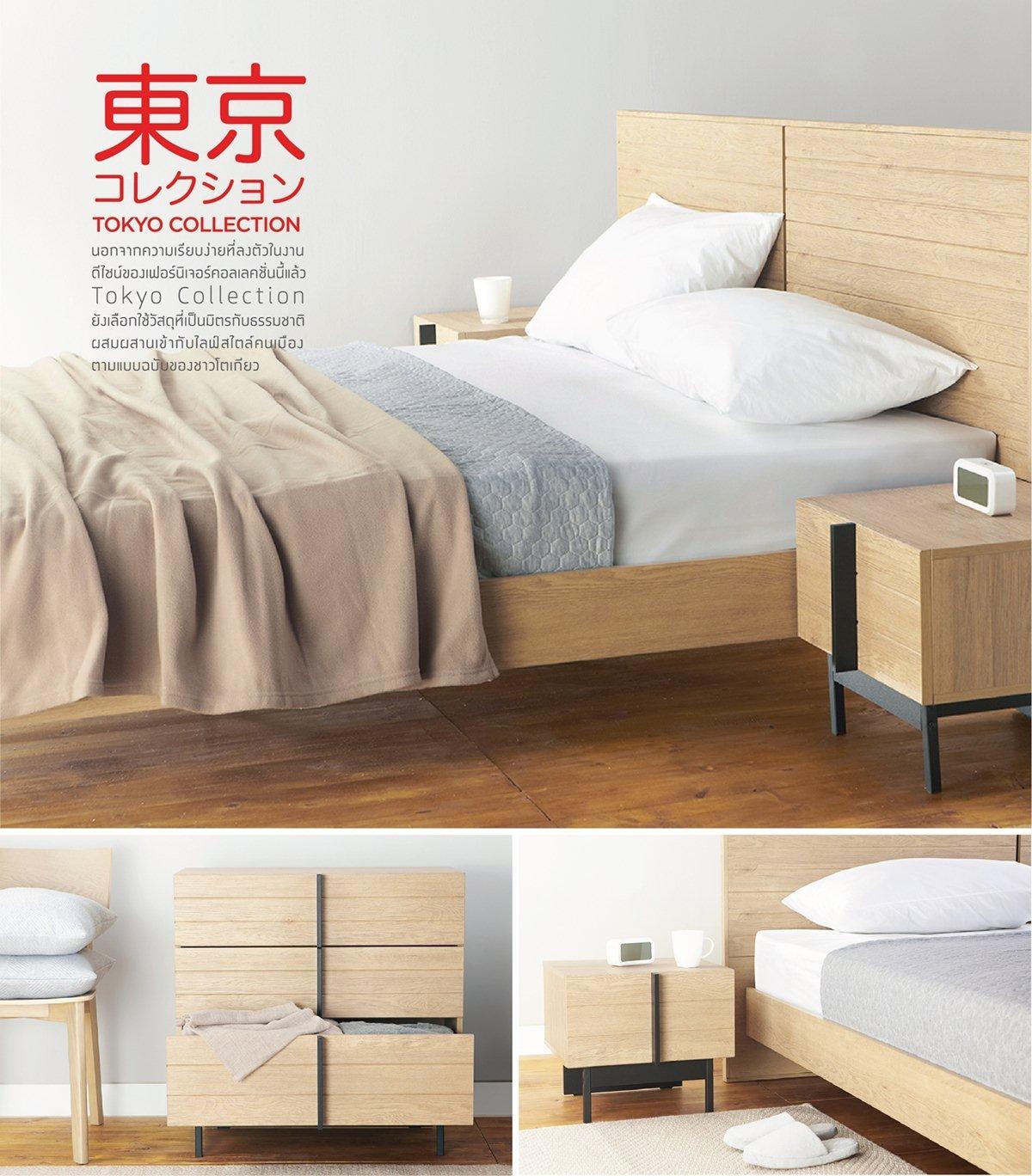 """""""วินเนอร์ เฟอร์นิเจอร์"""" (Winner Furniture) อัดกลยุทธ์  พัฒนาสินค้าจากอินไซด์ลูกค้า ส่งซีรี่ย์ใหม่ """"โตเกียว-โอซาก้า""""  ดันยอดขาย สู้ศึกเฟอร์ฯ 2 - Index Living Mall (อินเด็กซ์ ลิฟวิ่งมอลล์)"""