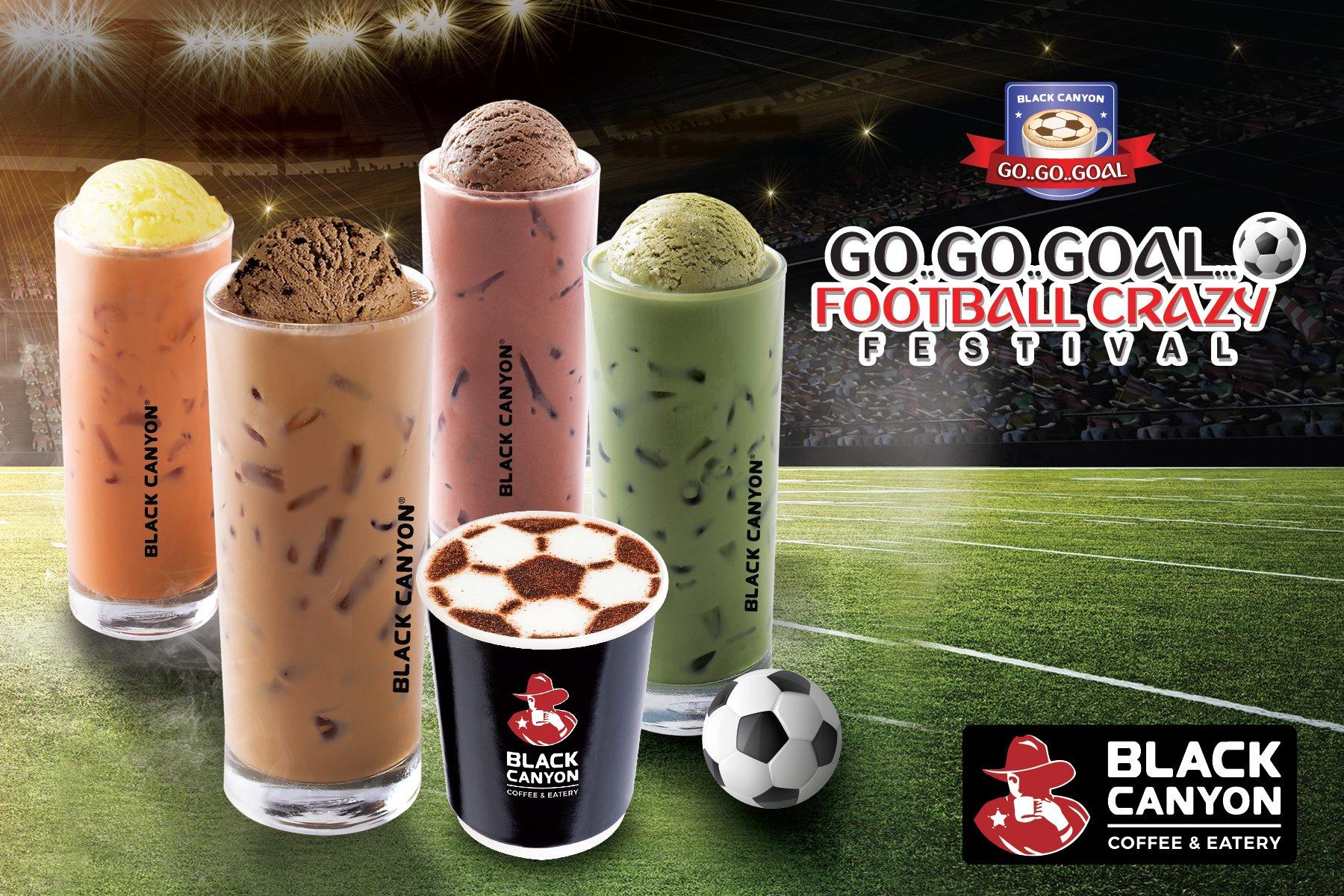 แบล็คแคนยอน ส่ง มอบความสนุกและความอร่อย ด้วย Go Go Goal Football Crazy Festival