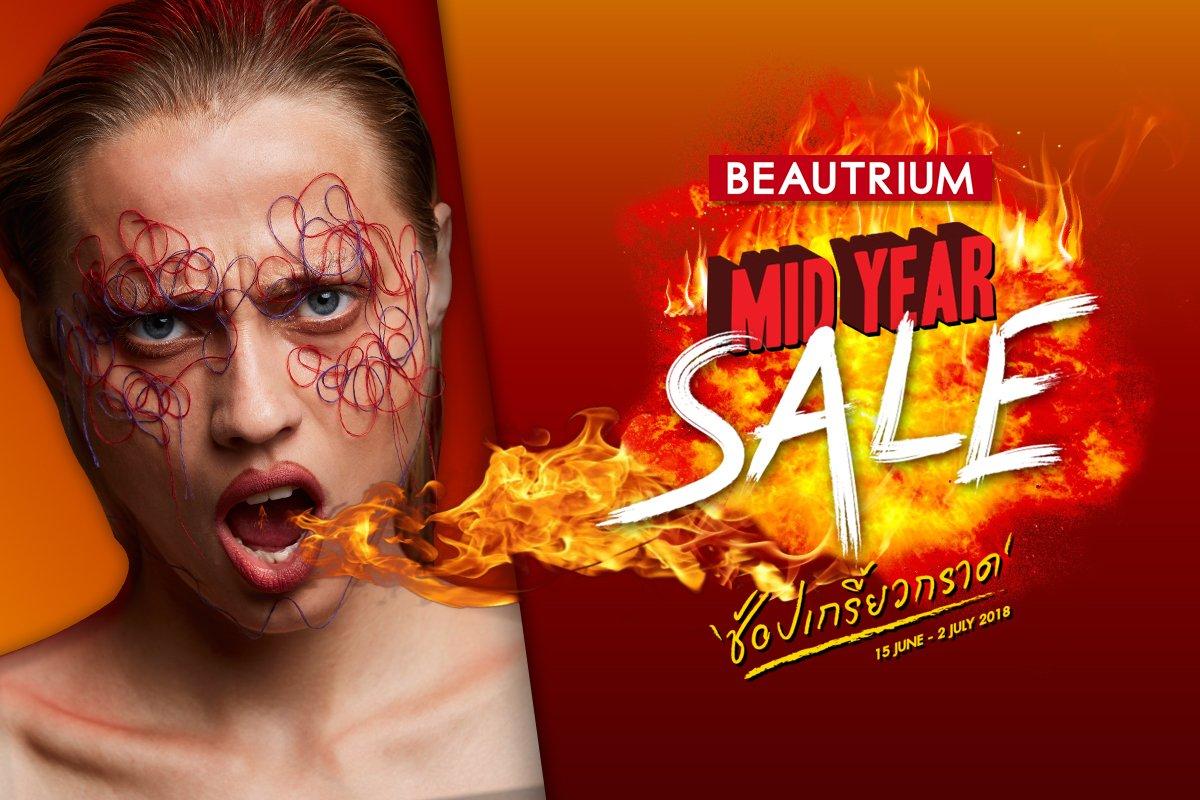 "BEAUTRIUM จัด ""ช้อปเกรี้ยวกราด"" Mid Year Sale 2018 ลดสูงสุด 80% 13 -"