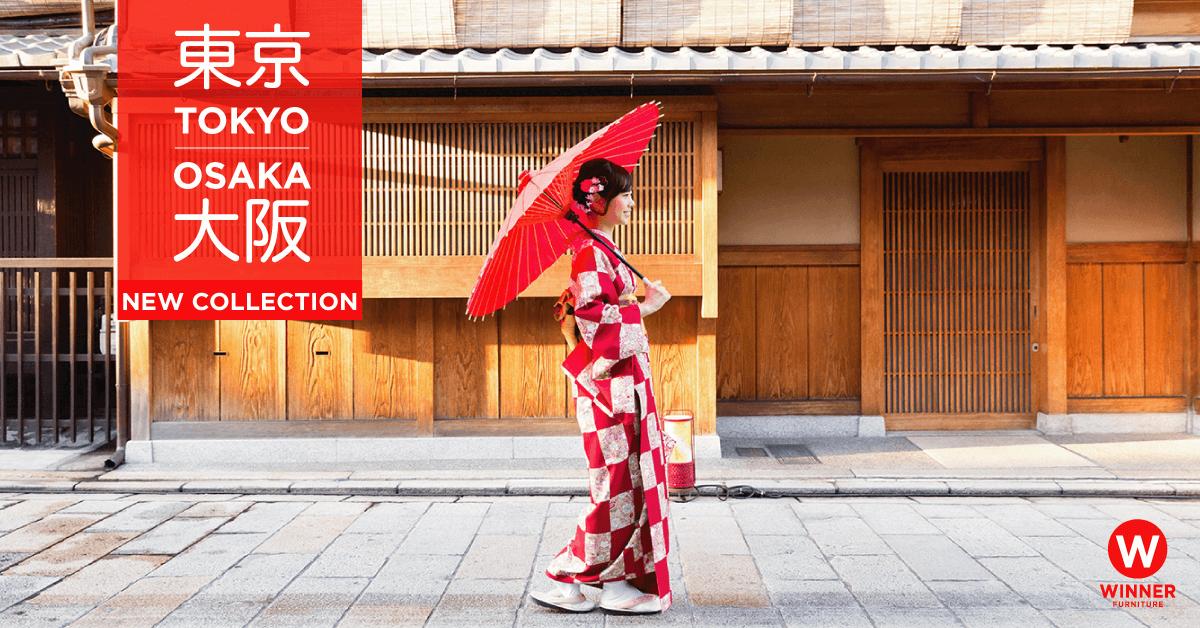 เฟอร์นิเจอร์ดีไซน์ญี่ปุ่น TOKYO-OSAKA COLLECTION ศิลปะแห่งการใช้ชีวิตจาก WINNER FURNITURE 8 - DESIGN