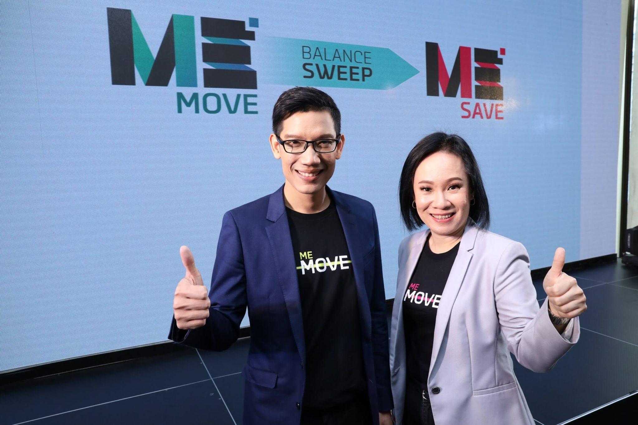 """ME by TMB ตอกย้ำผู้นำดิจิทัลแบงก์กิ้ง ส่ง """"ME MOVE"""" บัญชีใช้จ่ายใหม่  พร้อมฟังก์ชั่นปัดเงินอัตโนมัติ ไม่พลาดรับดอกสูงครั้งแรกในประเทศไทย"""