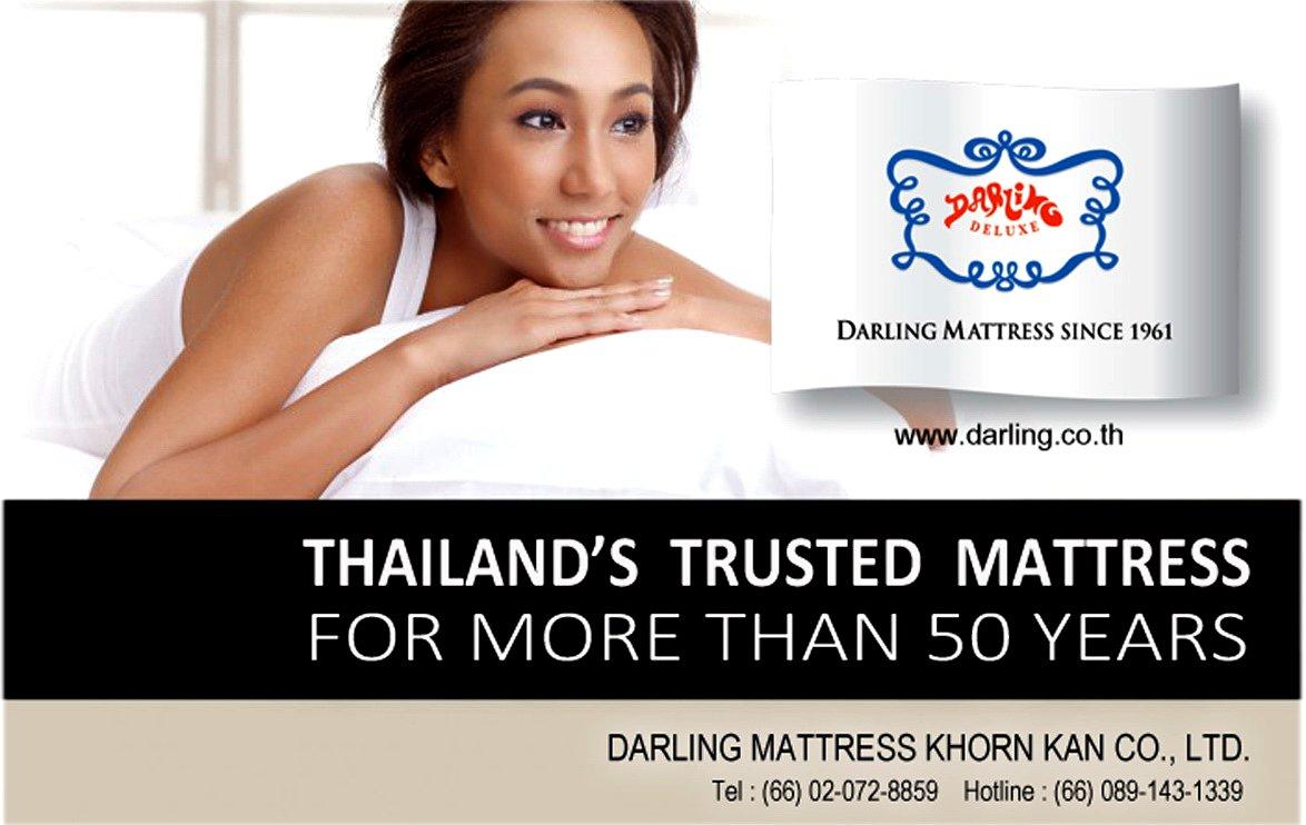 """""""ที่นอนดาร์ลิ่ง""""ผลิตภัณฑ์ที่นอนและเครื่องนอนของไทย ที่เชื่อถือได้มานานกว่า 50 ปี 13 -"""