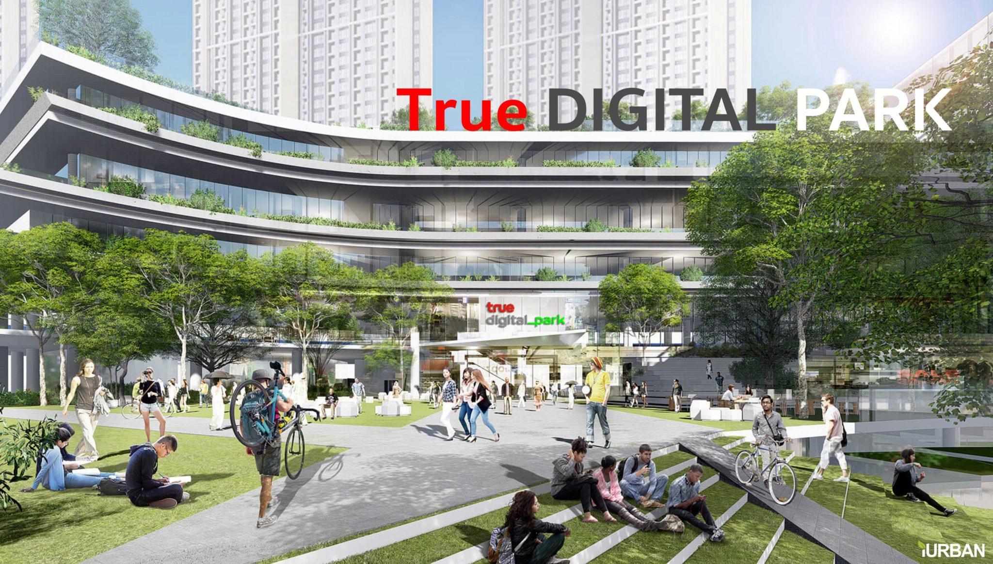 ทรู ดิจิทัล พาร์ค...Global Destination ของคนดิจิทัลแห่งแรกในไทย ใหญ่ที่สุดในเอเชียตะวันออกเฉียงใต้ พร้อมเปิดให้สัมผัส Digital Lifestyle ปลายปีนี้!