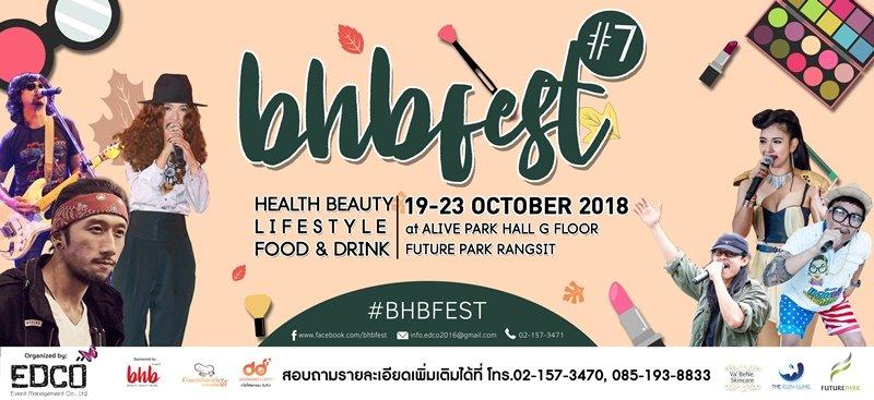 Bhbfest ครั้งที่ 7 จัดเต็มไปกับร้านชื่อดัง ช็อป ชิม แชร์ รับส่วนลดก่อนใครในงาน 19 – 23 ตุลาคมนี้ ฟิวเจอร์พาร์ครังสิต ( 5 วันเต็ม ) 2 -