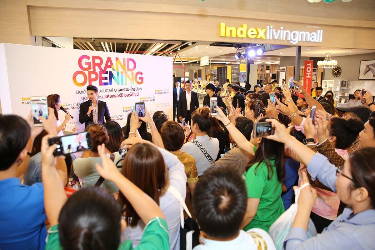 Index Livingmall ฉลองใหญ่ เปิดสาขาใหม่ บางกรวย-ไทรน้อย 13 - Index Living Mall (อินเด็กซ์ ลิฟวิ่งมอลล์)