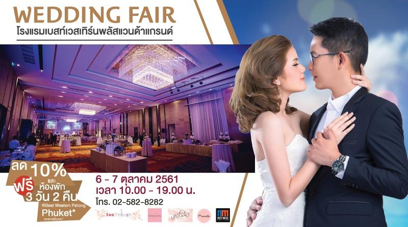 Wedding Fair 2018@Best Western Plus Wanda Grand Hotel 13 -