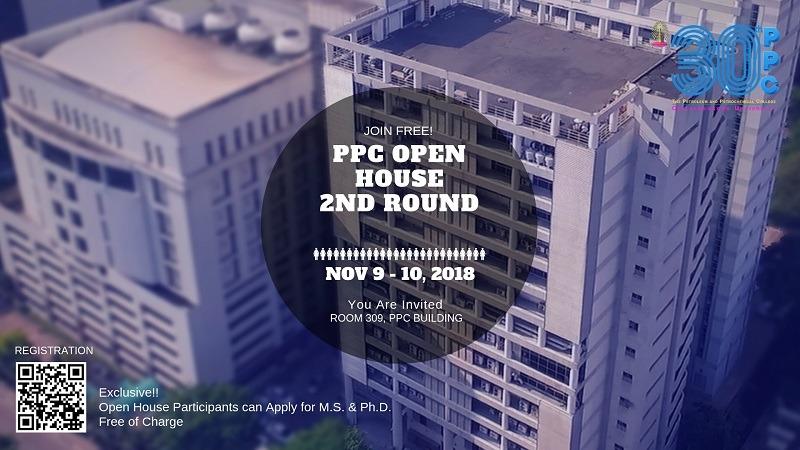 ประชาสัมพันธ์งาน PPC Open House และเปิดรับสมัครนิสิตใหม่ระดับป.โท/เอก วิทยาลัยปิโตรเลียมฯ จุฬาลงกรณ์มหาวิทยาลัย 13 -