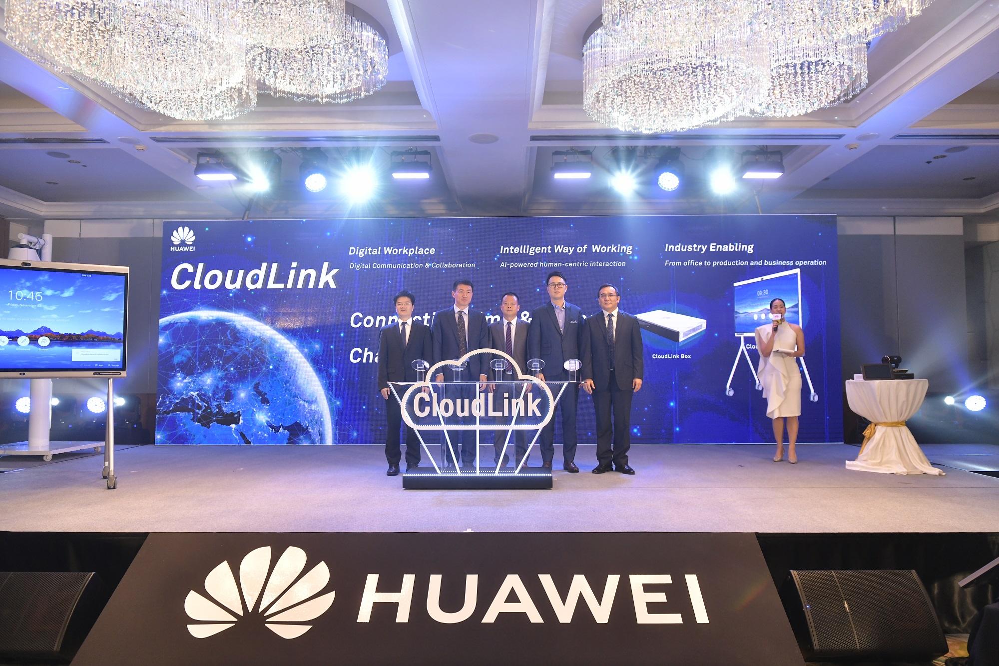 หัวเว่ยเปิดตัวระบบการประชุมทางไกล CloudLink รุ่นใหม่ 13 -