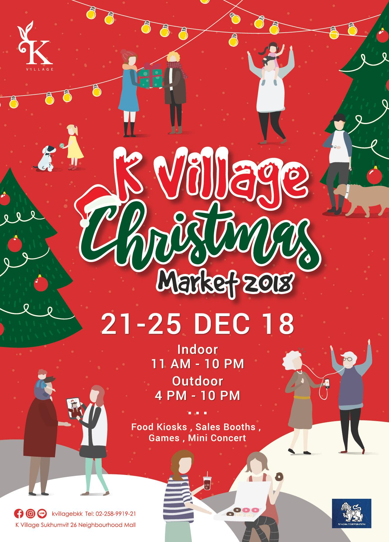 K Village Christmas Market 2018 ช้อป ชิม ชิลล์ส่งท้ายปี พบกับสินค้า กิจกรรมสุดสนุก และโชว์ดี ๆ ที่คุณไม่ควรพลาด 13 -