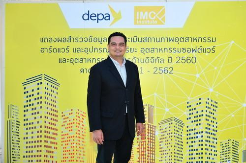 ดีป้าเผยผลสำรวจมูลค่าตลาดดิจิทัลไทย 3 อุตสาหกรรม 2 -