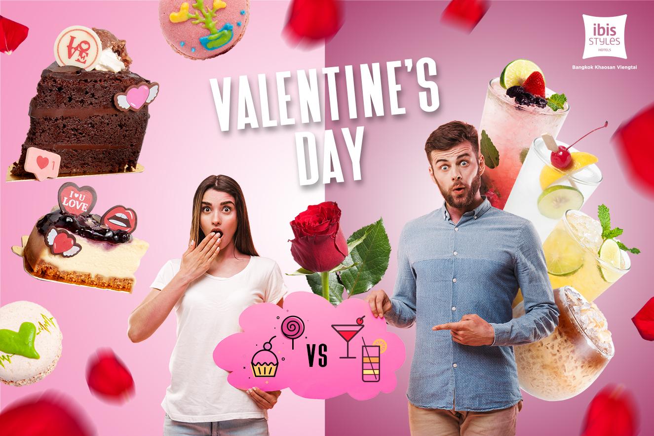 Celebrate Valentine's Day Your Way @ Streats Bangkok 13 -
