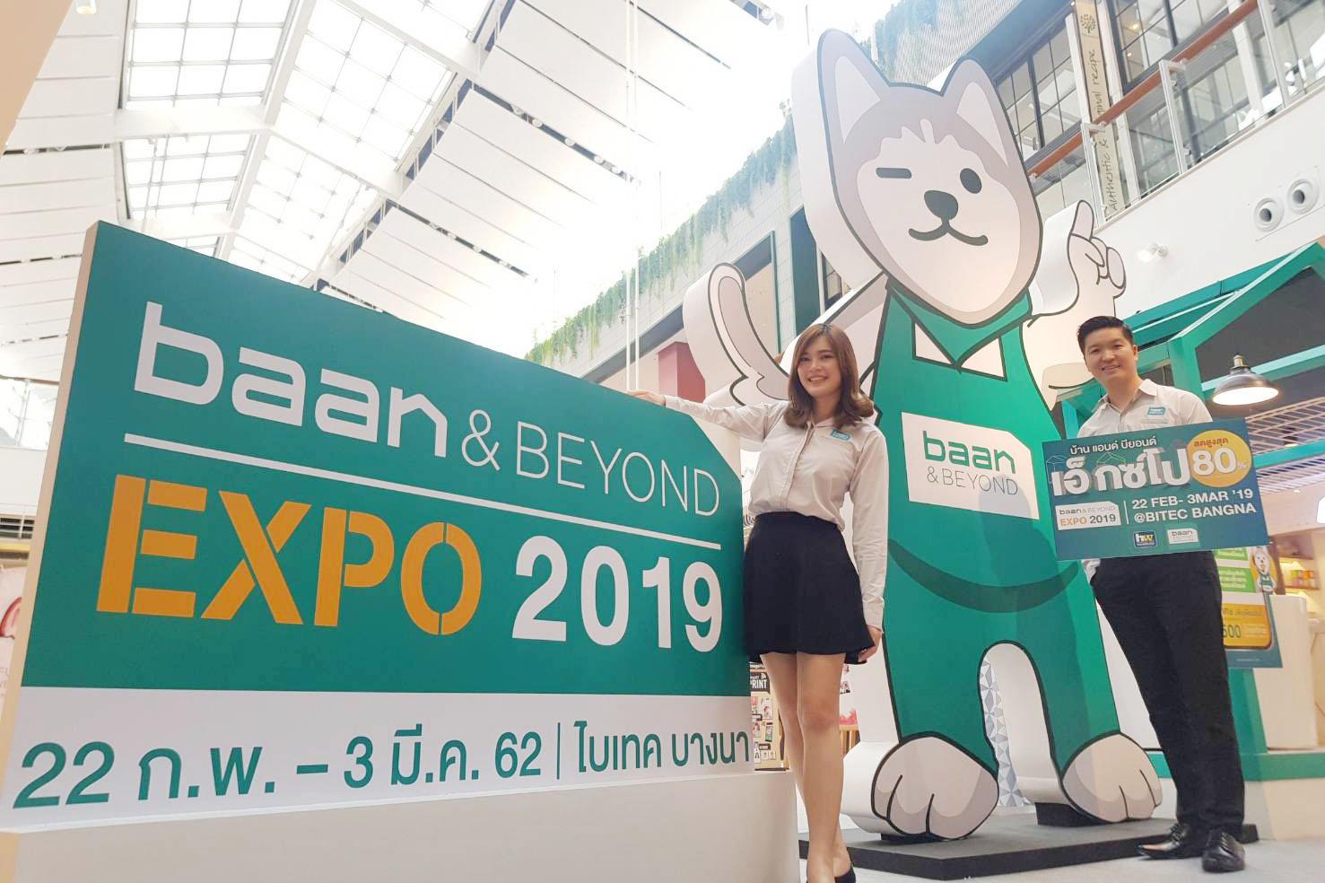 """""""baan & BEYOND Expo 2019"""" ครบที่สุดกับสินค้าเพื่อบ้าน ลดสูงสุด 80% 13 -"""