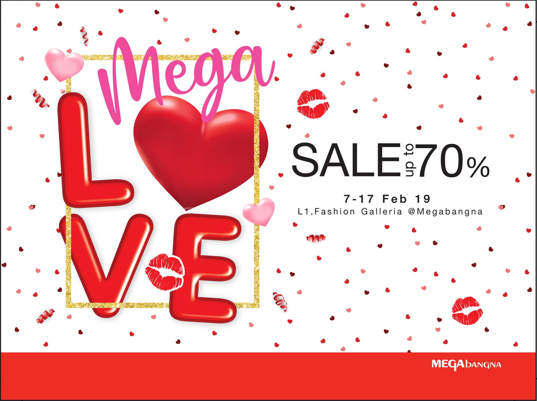 """เติมความรักให้กัน ต้อนรับเทศกาลวาเลนไทน์  ในงาน """"เมกา เลิฟ เซลล์"""" (Mega Love Sale) ลดสูงสุดถึง 70%  ระหว่างวันที่ 7 – 17 กุมภาพันธ์ 2562 13 - Mega Love Sale"""