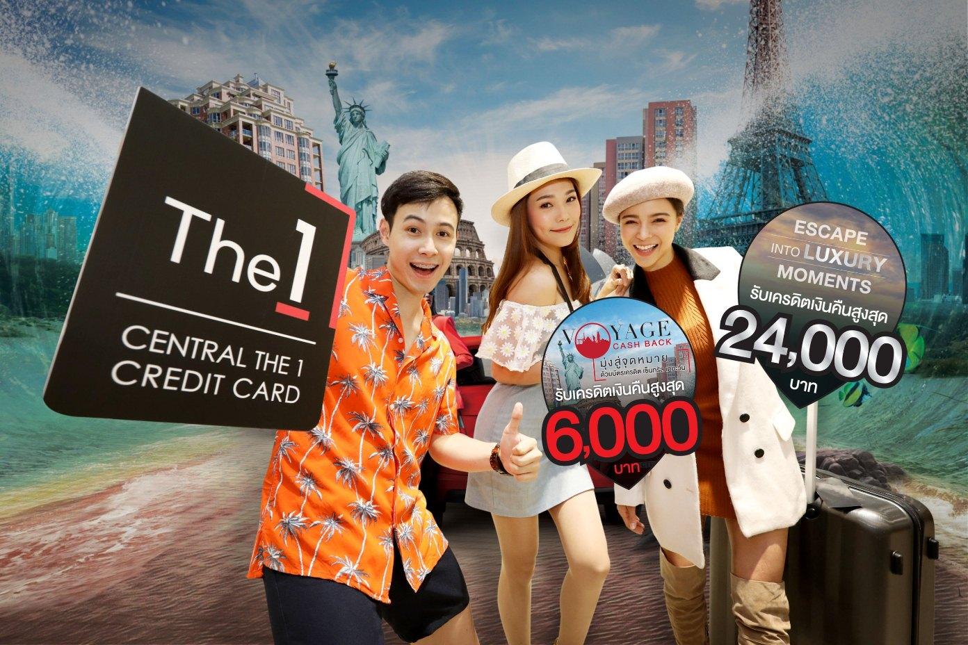 เที่ยวสนุกสุดคุ้มกับบัตรเครดิต เซ็นทรัล เดอะวัน ทั้งในและต่างประเทศ รับเครดิตเงินคืนสูงสุดถึง 24,000 บาท 2 -